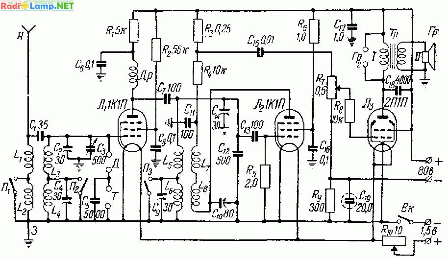 Схема трехлампового приемника