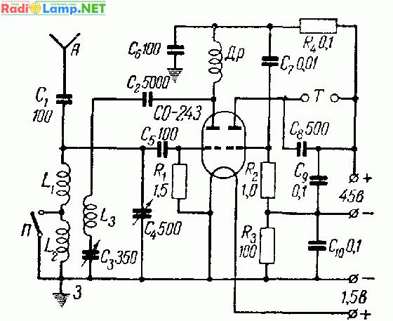 Схема двухкаскадного приемника