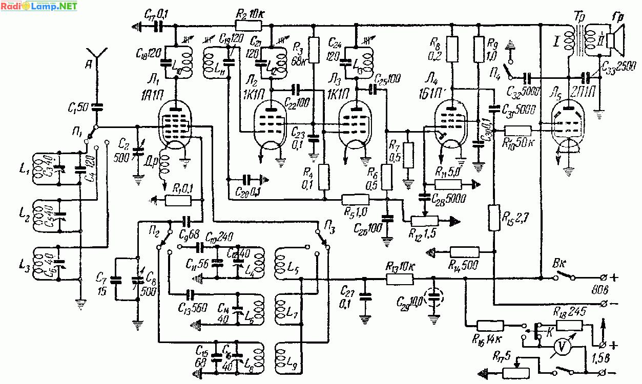 Кв супергетеродин 6а2п