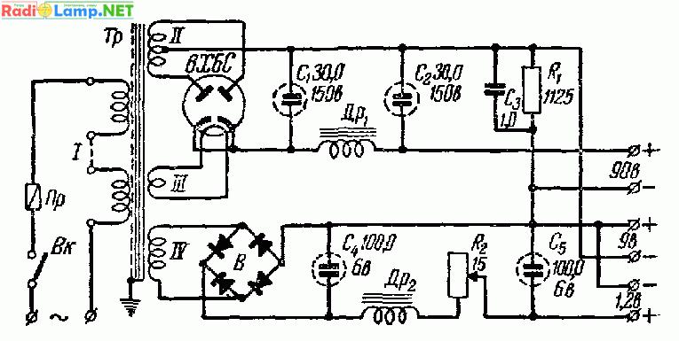 Выпрямитель для батарейных