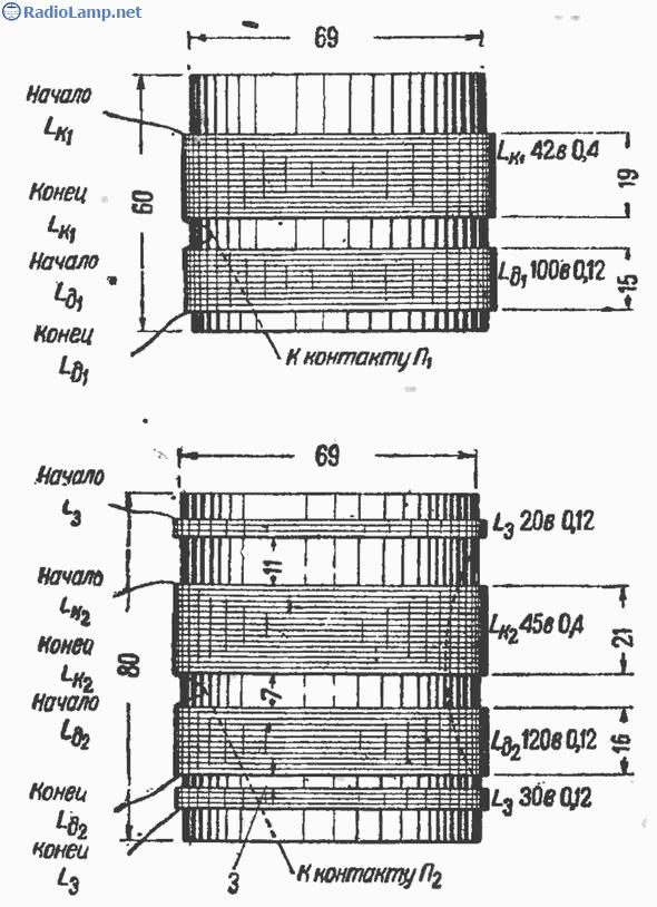 Схема лампового батарейного
