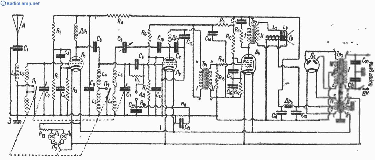 Схема лампового приемника РФ