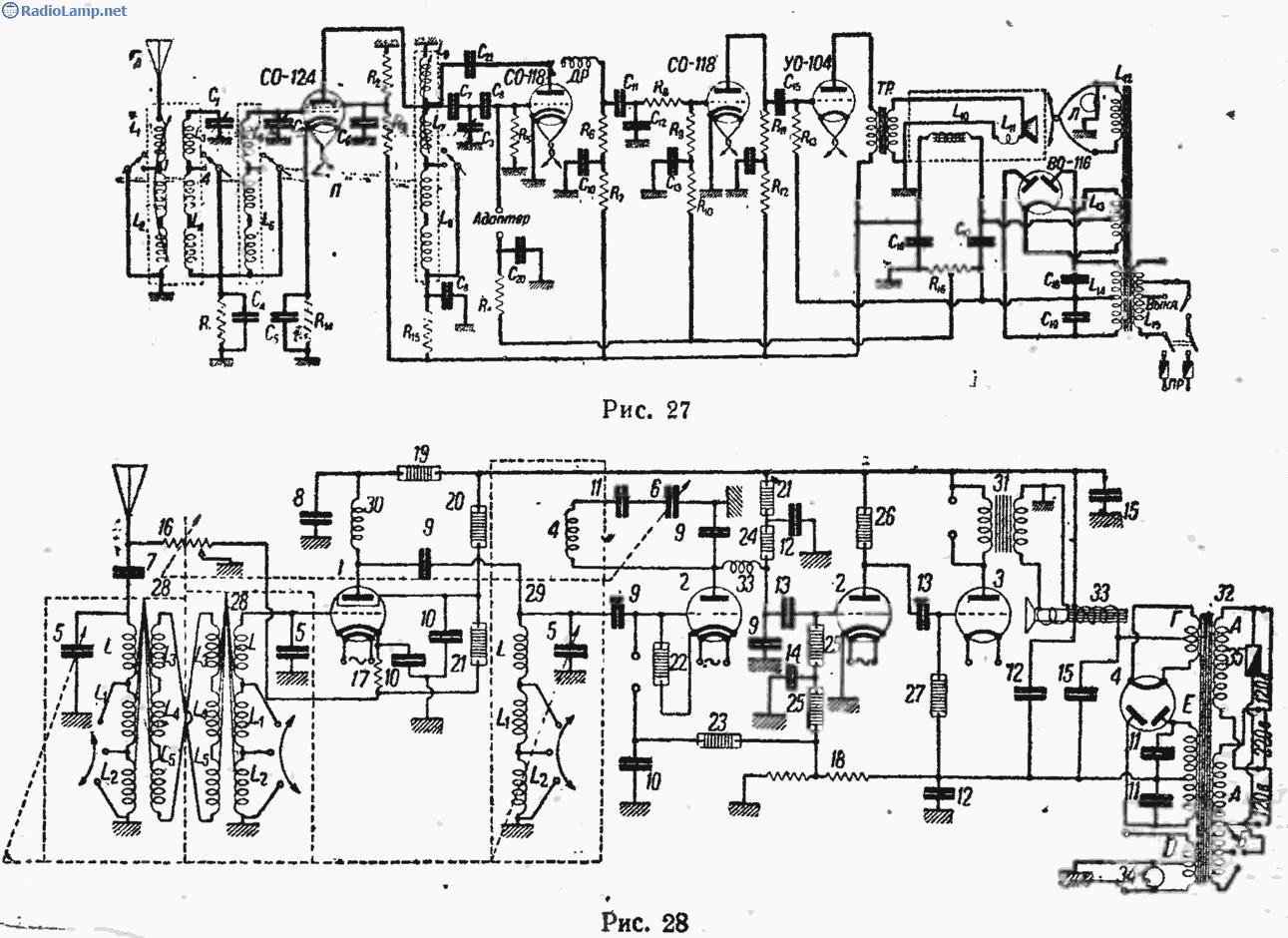 Радиоприемник sf238b схема ламп дневного света