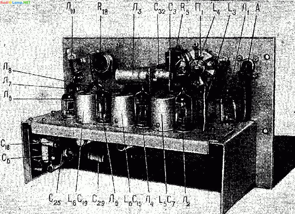 Выходной трансформатор...  Рис. 18.  Расположение деталей на шасси приемника.
