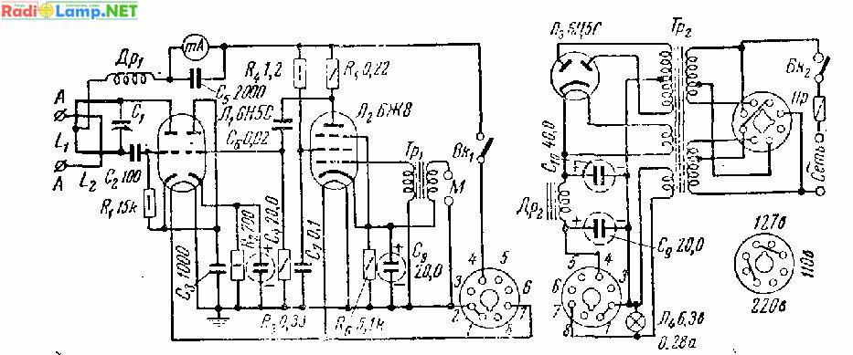 Схема УКВ передатчика на