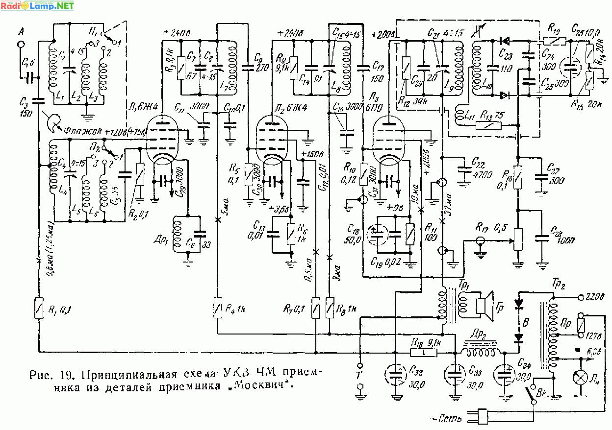 Приемник на трансформаторе схема