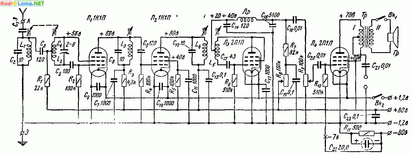 Батарейный супергетеродинный