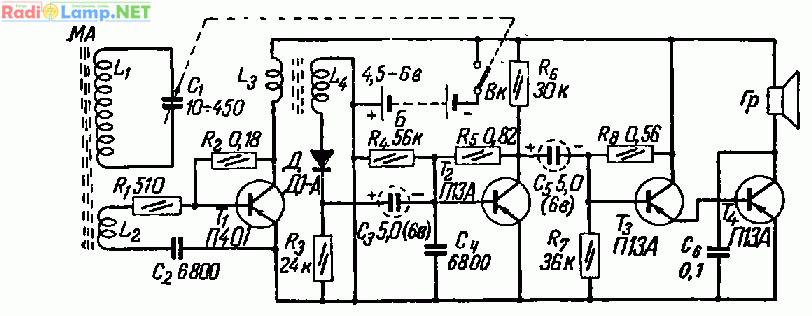 Карманный транзисторный