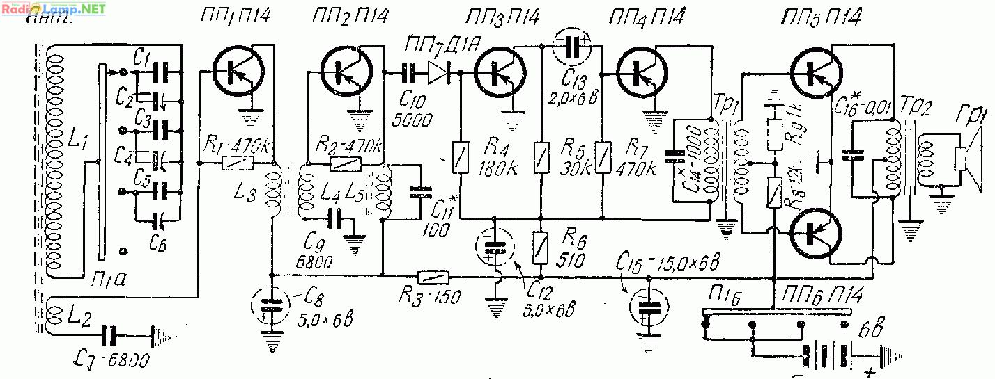 Транзисторный радиоприемник
