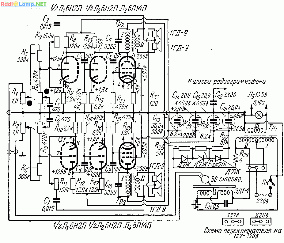 Стереограммофон на лампах 6Н2П